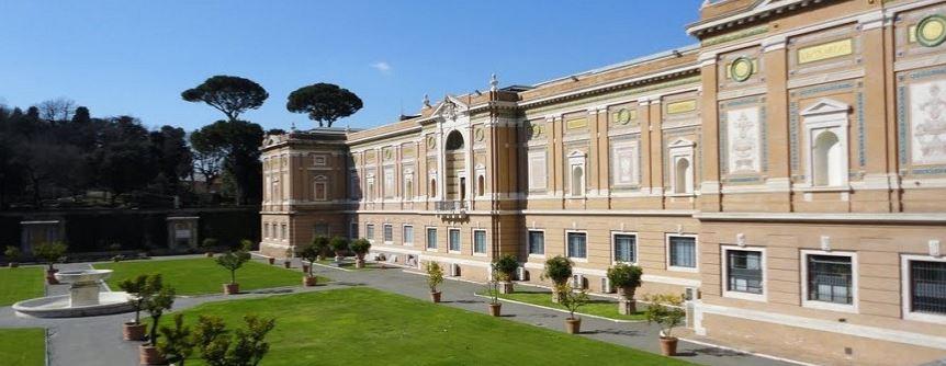 Ватиканская Пинакотека - Вид снаружи